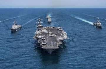 الأسطول الخامس الأمريكي