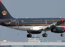 طائرة أردنية