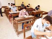امتحانات الثانوية