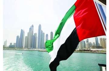 علم الإمارات