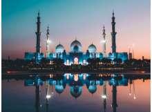 جامع في دبي