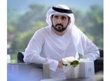حمدان بن محمد