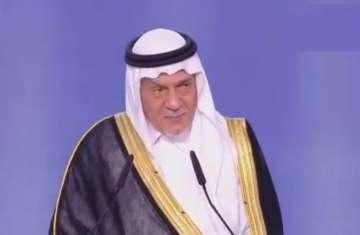 الأمير تركي الفيصل - صورة أرشيفية
