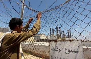 الطاقة في غزة