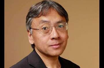 الكاتب الياباني كازو إيشيجورو