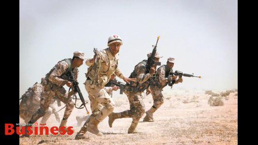 القوات المسلحه